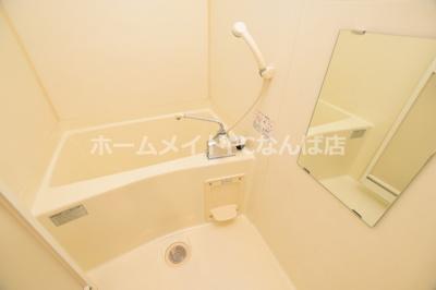 【浴室】I Cube高津