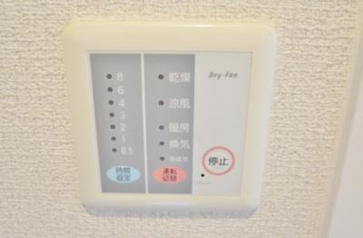 【設備】グリーンヒル118
