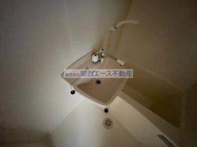 【浴室】ドラゴンコート