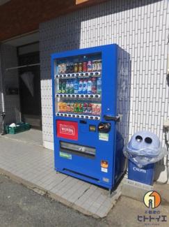自動販売機が近くにあるので便利です