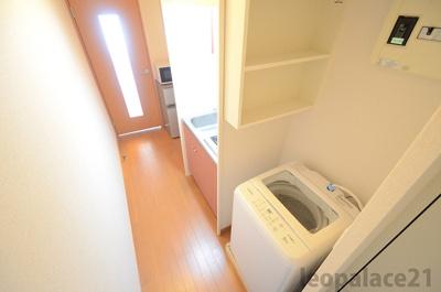 【トイレ】メルベーユシャトー
