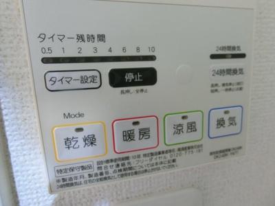 【設備】ボンヌシャンス