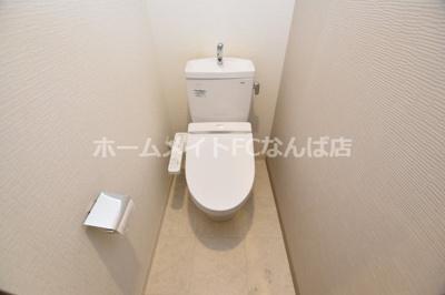 【トイレ】WING TERRACE MINAMIHORIE