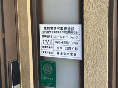 【その他】京都市中京区壬生高樋町