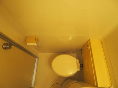 【トイレ】ダイドーメゾン芦屋