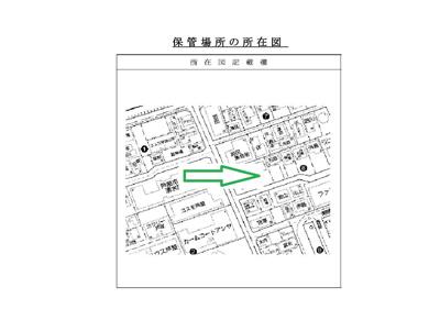 【周辺】浜井ガレージ