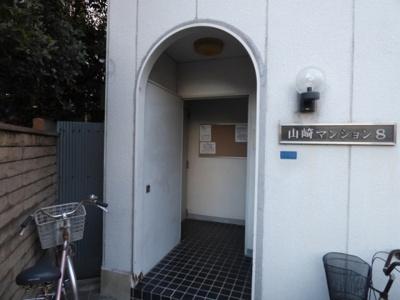 【エントランス】山崎第8マンション