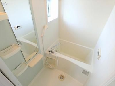 【浴室】ラッキークローバー