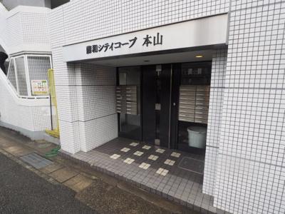 【エントランス】藤和シティコープ本山