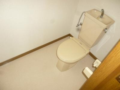 【トイレ】白鳩イーストハイツ