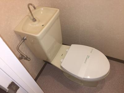 【トイレ】西宮オリエンタルマンション