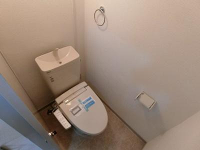 【トイレ】熊野町ブリックハイツ