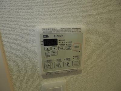 【設備】ナイスメゾン岡本