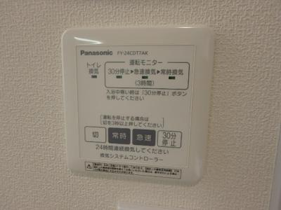 【設備】北桜塚メゾン