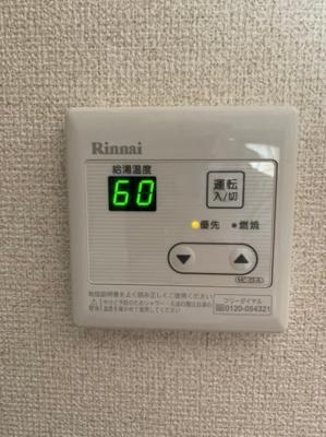 【浴室】東大阪市新上小阪 中古戸建