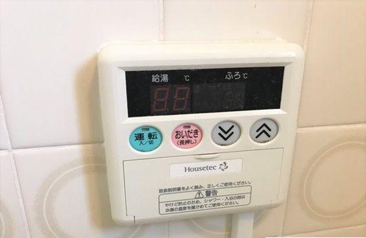 【設備】エメラルドマンション井尻南