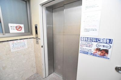 【その他共用部分】ミーネ新町弐番館