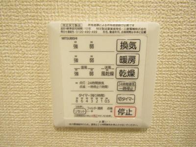 【展望】メゾン・ド・プルーズ