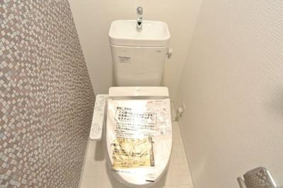 【トイレ】スワンズシティ中之島クロス