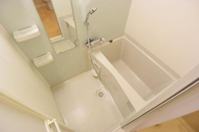 【浴室】アクアプレイス北浜