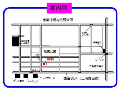 近隣に商業施設多数あります。