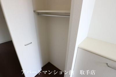 【収納】セーフハイムⅡ
