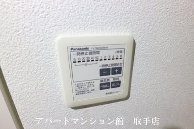 【設備】セーフハイムⅡ