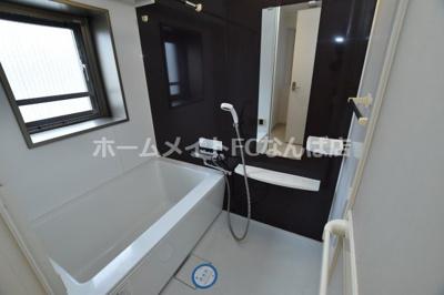 【浴室】アーデン江戸堀