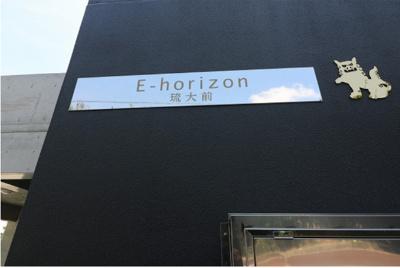 【外観】E-horizon琉大前
