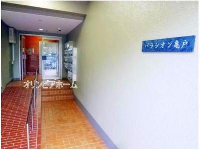【外観】パラシオン亀戸 最 上階 104.17㎡ リ フォーム済
