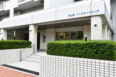 【エントランス】森之宮パークサイドコーポ