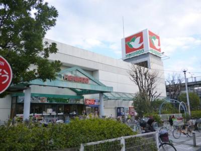 【周辺】梶川コーポ