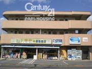 福島ビルの画像
