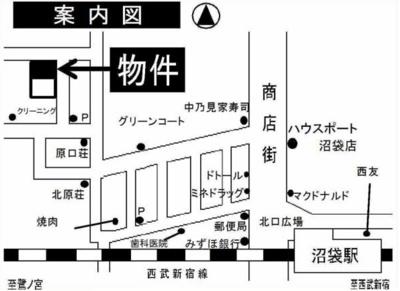フェリスピュールの地図☆