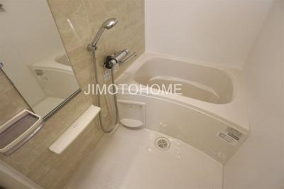 【浴室】グランソレイユ三軒家