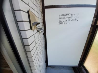 川西高田マンション
