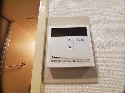 【その他】川西高田マンション
