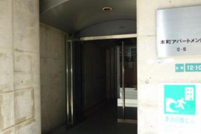 【エントランス】本町アパートメント