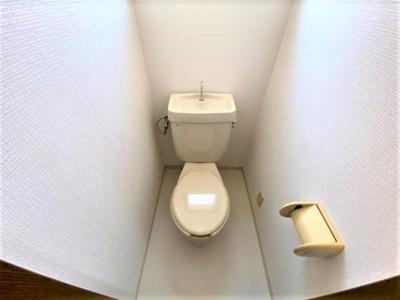 【トイレ】双葉マンション