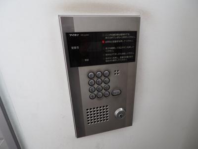 【その他共用部分】ダイドーメゾン岡本駅前