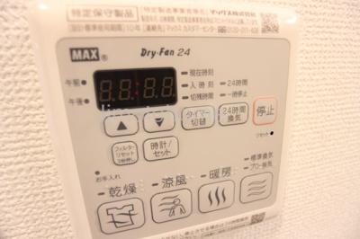 【設備】レオンコンフォート大阪ドームシティ