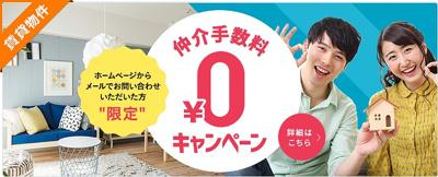 【その他】リーガルタワー福島
