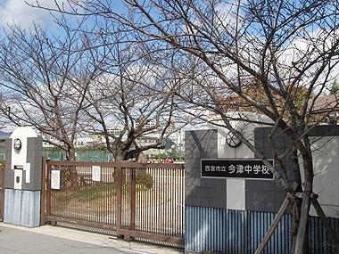 深津中学校