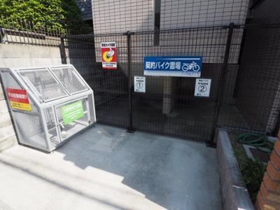 【駐車場】パセオデル芦屋
