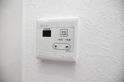 【設備】堀江パールマンション