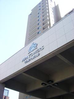 【エントランス】APA TOWERS(アパ タワーズ)札幌大通公園
