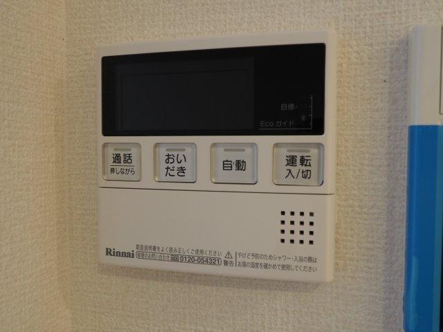 【浴室】フェリシエ住吉本町