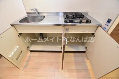 【キッチン】レジュールアッシュ南堀江