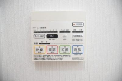 【設備】ビクトワール真田山