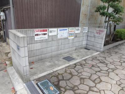 【その他共用部分】リバーサイド 東久宝寺 八番館